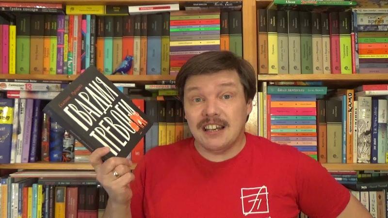 Екатерина Мурашова Гвардия тревоги