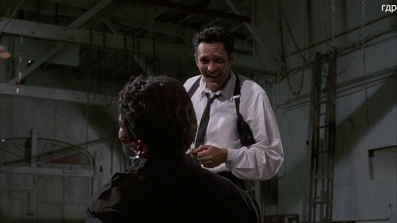 Мистер Блондин отрезает ухо копу-Бешеные псы 1992! (ГОБЛИН)