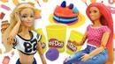 Куклы Барби готовит пирог из Плей До play doh! Видео для девочек про игры в готовку с пластилином!