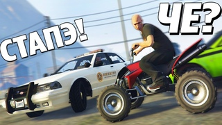 GTA 5 COPS & ROBBERS - БУЛКИН СЛЕТЕЛ С КАТУШЕК И РАЗНОСИТ ВСЕ НА СВОЕМ ПУТИ БЕЗ ПРАВИЛ!
