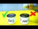 Даже не думайте заливать масло в фильтр Практический тест