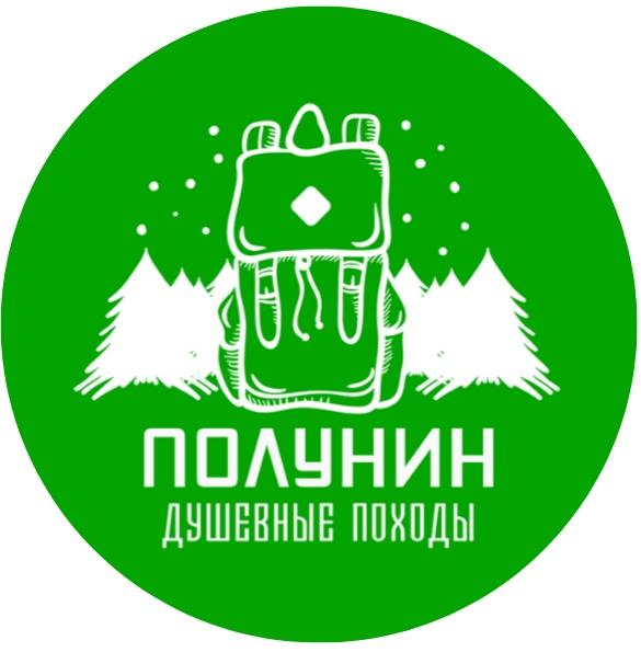 Афиша Екатеринбург 22-23 августа: сплав по реке Исеть