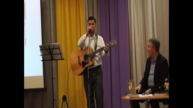 Авторский вечер поэта Николая Алешкова