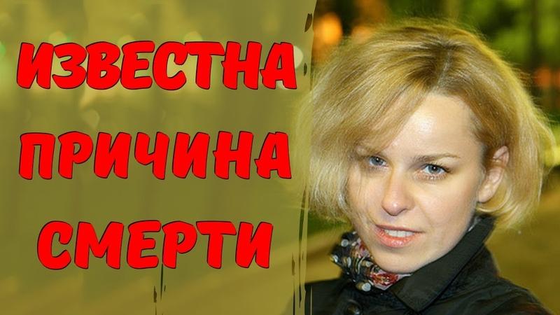 Никто и не знал Стало известно почему ушла из жизни Ларионова главный редактор Русского радио