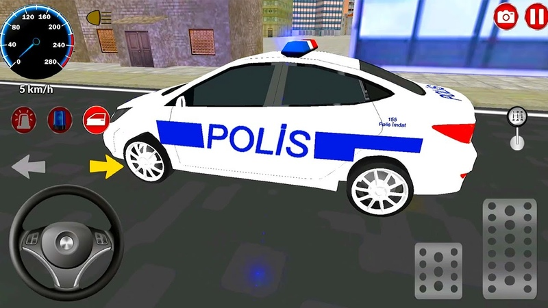 Police car bumper