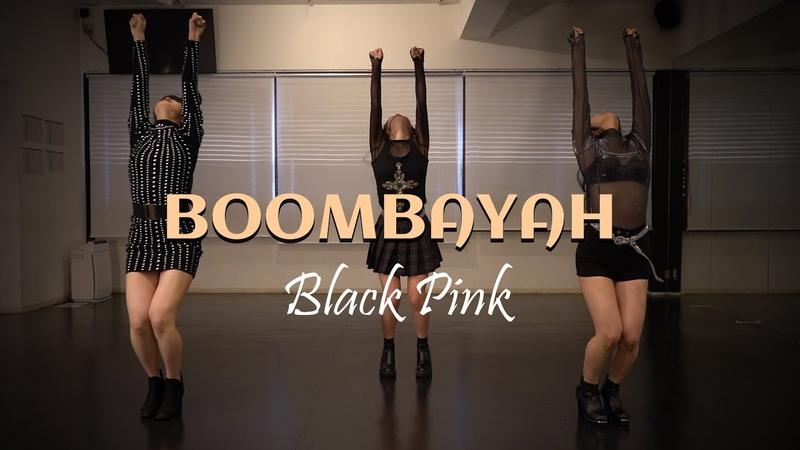 마이돌걸즈 블랙핑크 Blackpink 붐바야 BOOMBAYAH Dance Cover MyDoll Girls
