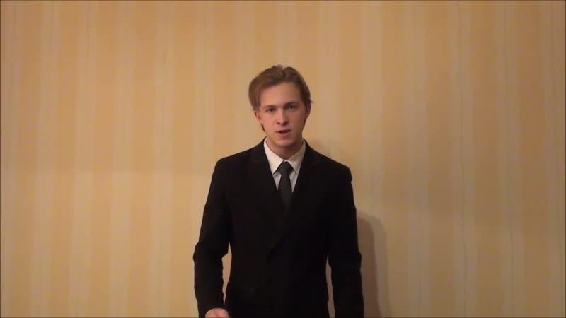 Михаил Шолохов Поднятая целина отрывок из романа
