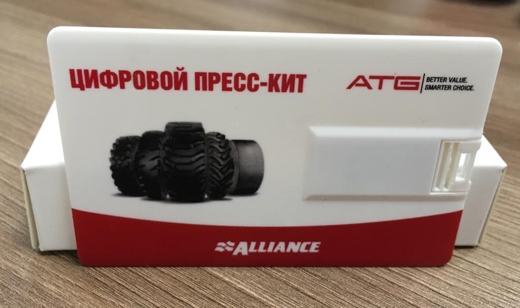 Приобретая комплект шин термос в дар от Шинного центр МВБ Луховицы 136 км трассы М5 Урал