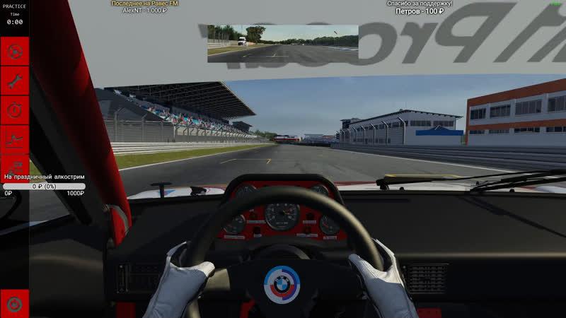 3 этап BMW M1 Procar 2 @ Circuito do Estoril LIVE