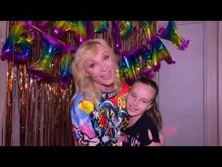 Кристина Орбакайте с дочкой поздравили Аллу Пугачеву