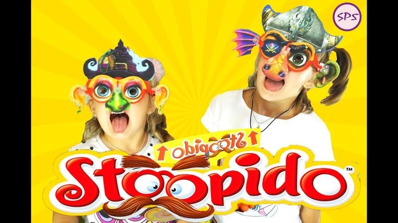 Челлендж Ступидо! Challenge Of Stoopido! 0