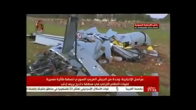 Syrian AD Pantsir S1 or Shilka downed Turkish drone