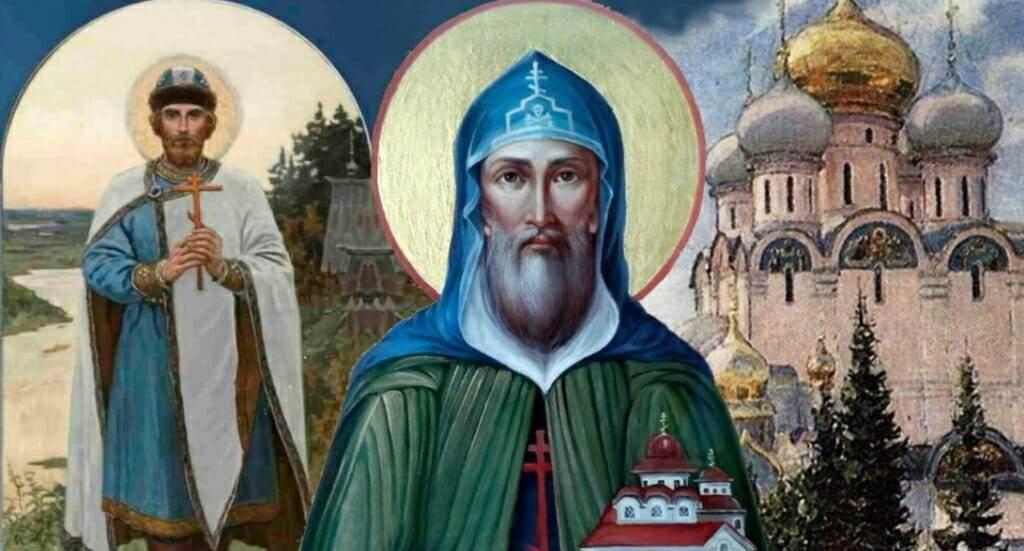 Отец Третьего Рима. Святой благоверный Князь Даниил Московский
