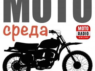 Покупка мотоцикла и постановка на учет. | МОТОСРЕДА. Мотоциклы и мотоциклисты
