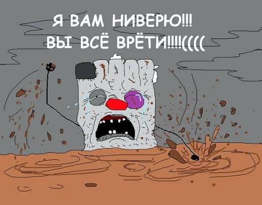 У Києві розпочалася Хода Гідності в пам'ять про Героїв Небесної Сотні - Цензор.НЕТ 296