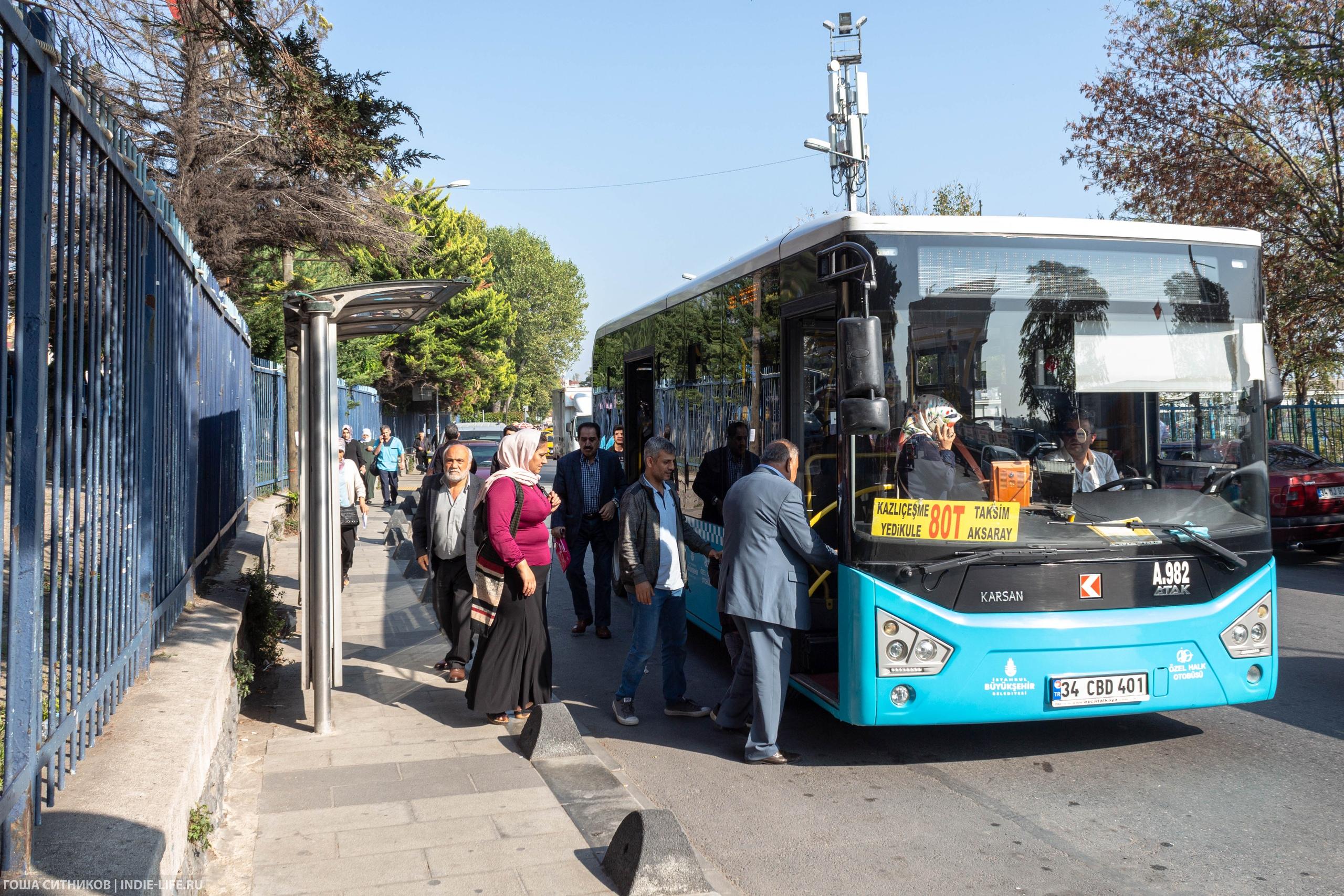 Стамбульский автобус