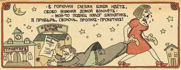 Грани брани. Откуда произошли ругательства, которыми славится красивый и нежный русский язык, изображение №5