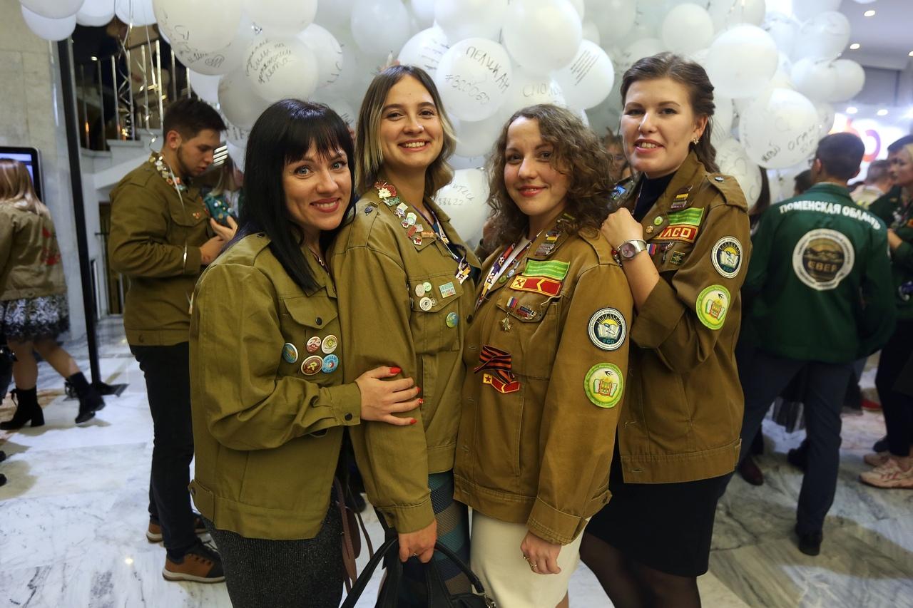 Всероссийский слёт студенческих отрядов — 2019, изображение №7
