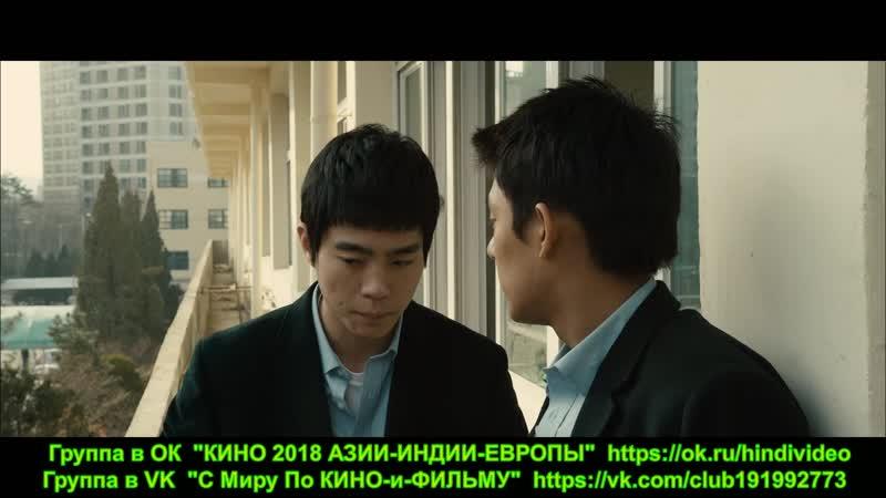 УДAP НD1O8Op Дpaма Cпopт 2O12