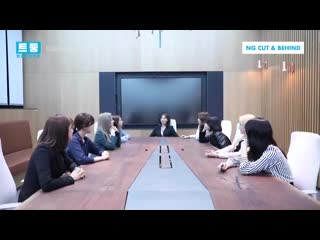 Twice held a business meeting where the only content was talking about if everyone had a good meal. the meeting ends with a sudd