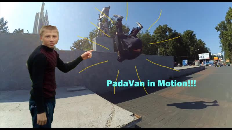 PadaVan in Motion