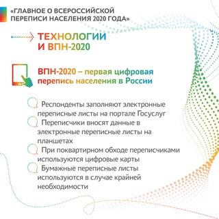 самарастат официальный сайт телефон