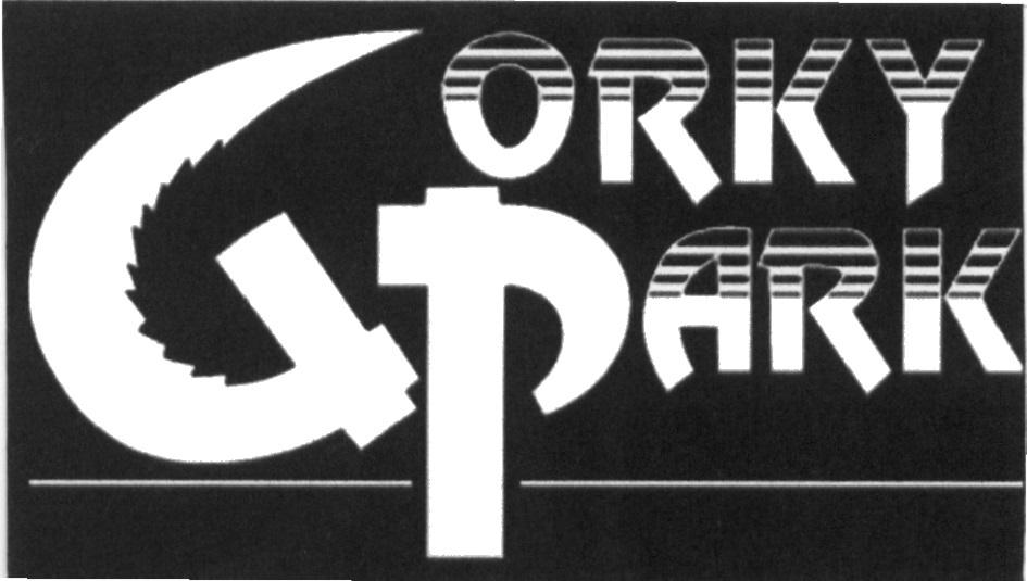 Дискография Gorky Park 1989 - 2002