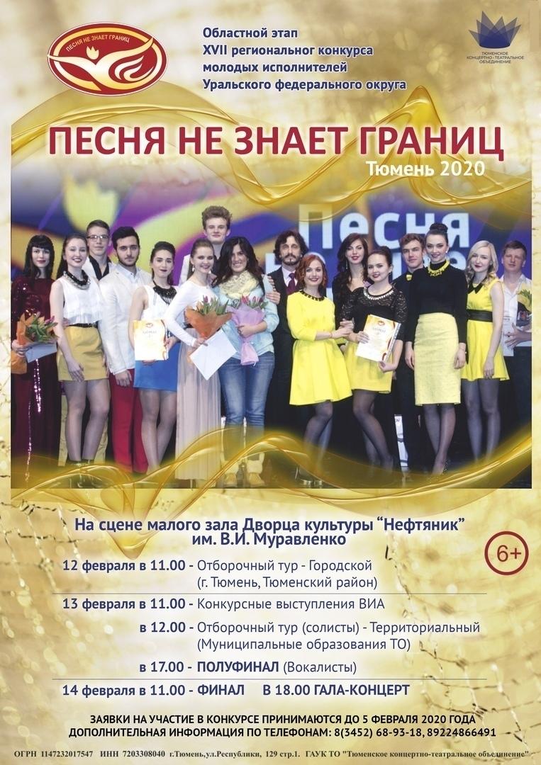 Топ мероприятий на 14 — 16 февраля, изображение №3