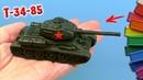 ТАНК Т-34-85 ЛЕПИМ ИЗ ПЛАСТИЛИНА | Видео Лепка