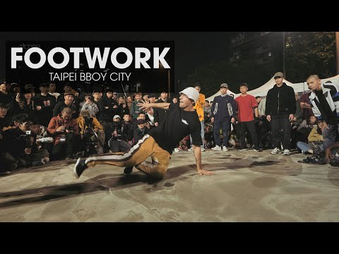 Footwork Seven 2 Smoke at TAIPEI BBOY CITY 2019 .stance