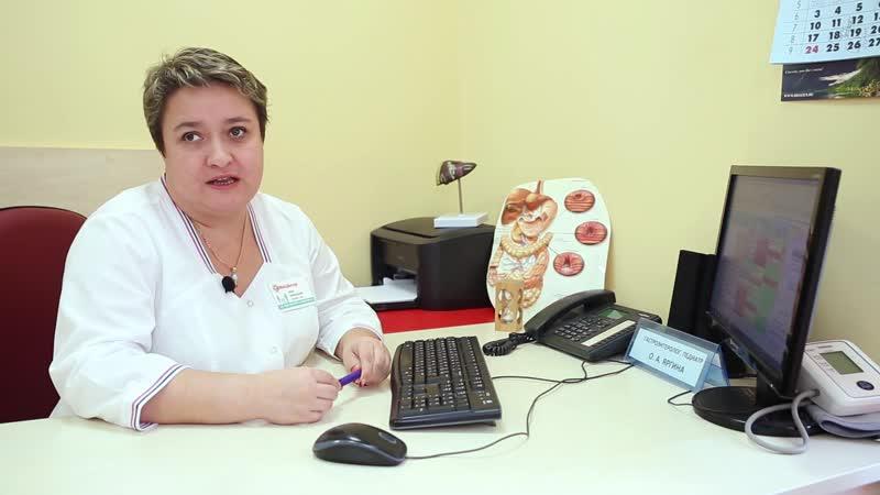 Врач-педиатр Яргина О.А. об on-line консультациях