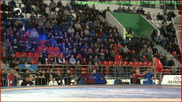 Международный турнир по вольной борьбе памяти Дмитрия Коркина 2 день 3ч