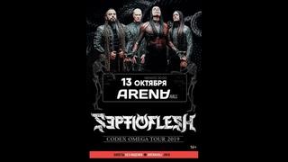 Septicflesh - Dante's Inferno (Live in Krasnodar )