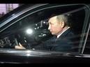Путин проехал по новой трассе Москва - Санкт Петербург на лимузине Aurus Пародия Попутная песня