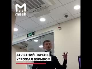 """Захватчика заложников в """"Альфа-Банке"""" взяли штурмом"""