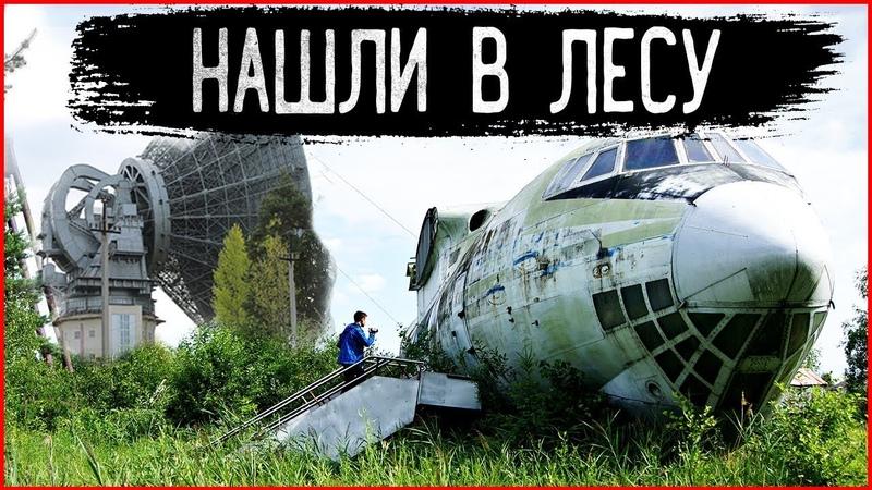 Кладбище самолетов СССР: Заброшенный аэропорт, где стоит советская военная техника