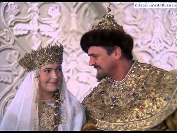 А Вы думаете нам царям легко Do you really think that tsar's work is easy
