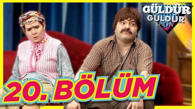 Güldür Güldür Show 20. Bölüm Tek Parça Full HD