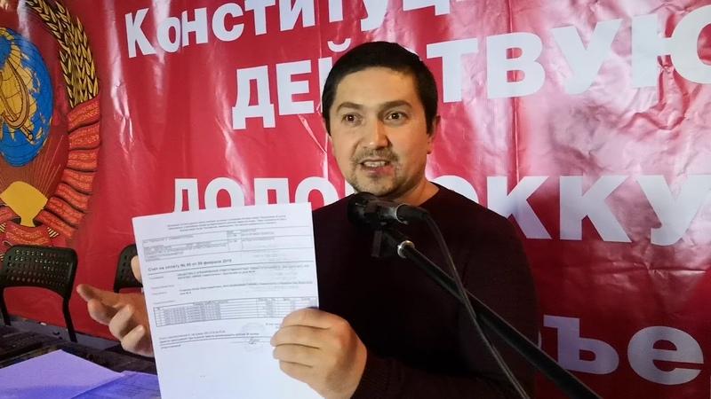 Фишки по ЖКХ от Ленура Усманова 24.02.19.в Краснодаре