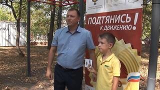 В День физкультурника вручили знаки отличия ГТО.