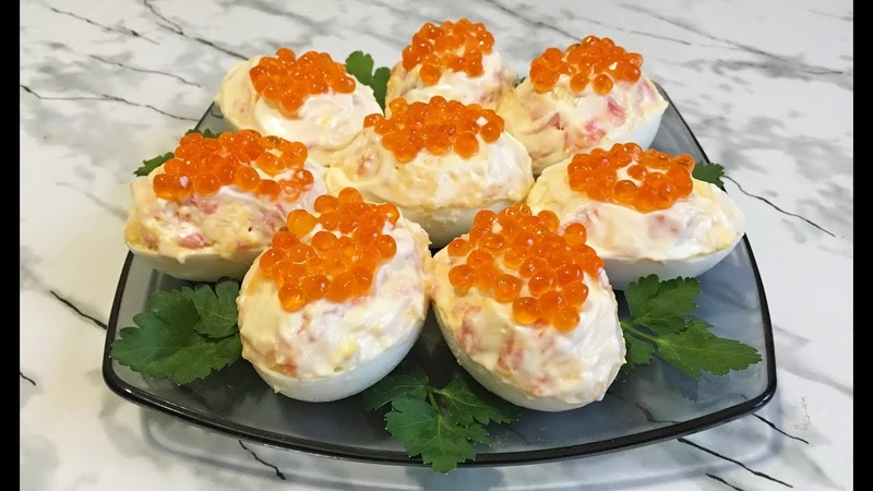 Фаршированные Яйца По-Королевски Это Невероятно Вкусная Закуска на Новый Год / Stuffed Eggs