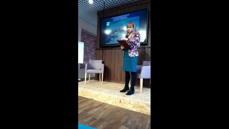 Семинар Ольга Терлецкая