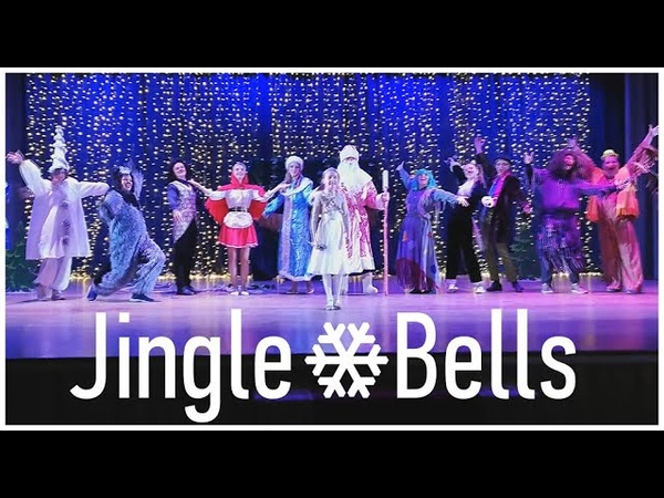 Jingle Bells Cristmas songs Sing and Learn новогодние песни Stigis Speak Play