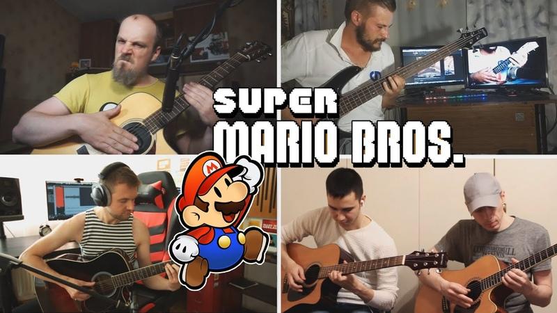Super Mario Bros acoustic cover Gear X2 Gnom Creepue Inrudiment Zubareus