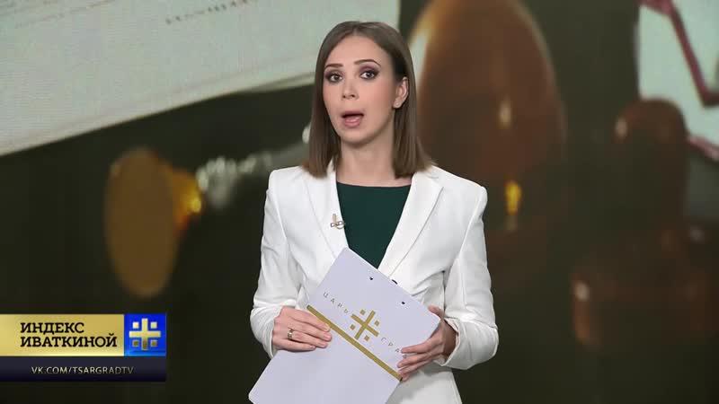 [Царьград ТВ] Вы уверены, что ваша квартира принадлежит вам? Осторожно, чёрные риелторы!