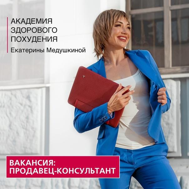 Работа в москве холодные звонки удаленно я фрилансер web design master