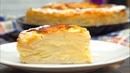Мало теста много начинки! Невидимый яблочный пирог Кулинарим с Таней