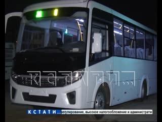 Обновление автобусного парка в Дзержинске