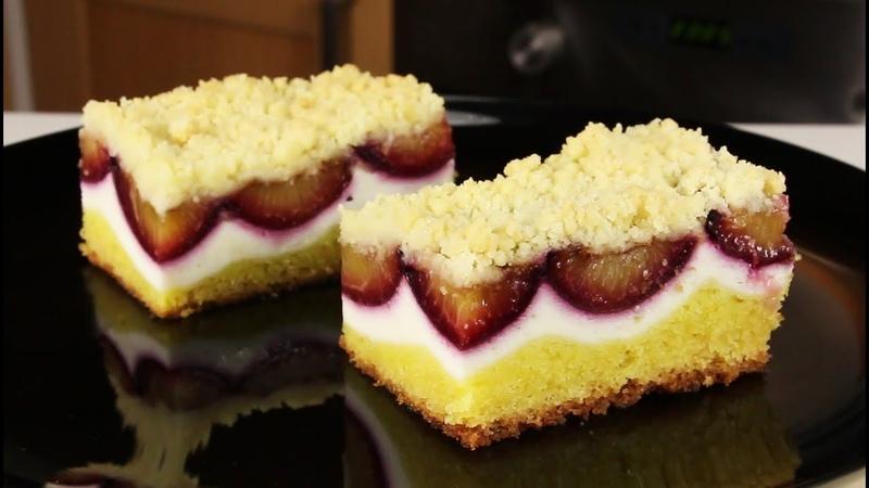 Готовлю РАЗ в год Баварский пирог со сливами и творогом Это восхитительно