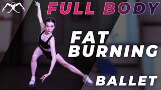 Гимнастика в балете!  FAT BURNING full body BALLET CARDIO workout with CORE burnout from Maria Khoreva